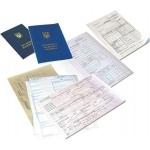 Бухгалтерські бланки , журнали та книги обліку