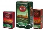 Чай HYLEYS Англійський королівський / особливий купаж