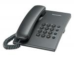 Телефон Panasonic KX-TS2350UA , дротовий.