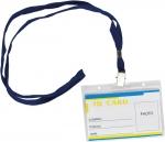 Ідентифікатор ВМ.5411