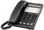 Провідний телефон Panasonic KX-TS2365 з дисплеєм і спікерфоном