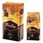 Кава мелена Paulig Classic