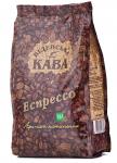 Кава в зернах Espresso