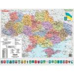 Покриття настільне з картою України