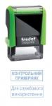 Оснастка для штампу PRINTY 4910