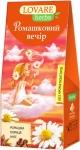 Чай квітковий Lovare «Ромашковий вечір»