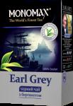 Чай чорний байховий Мономах «Earl Grey»
