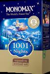 Чай чорний і зелений Мономах «1001 Nights»