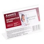 Табличка інформаційна Axent 4535-A